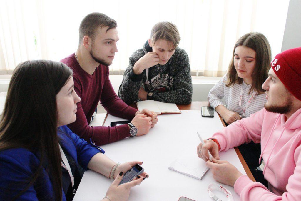 I съезд молодёжных советов Красноярского края