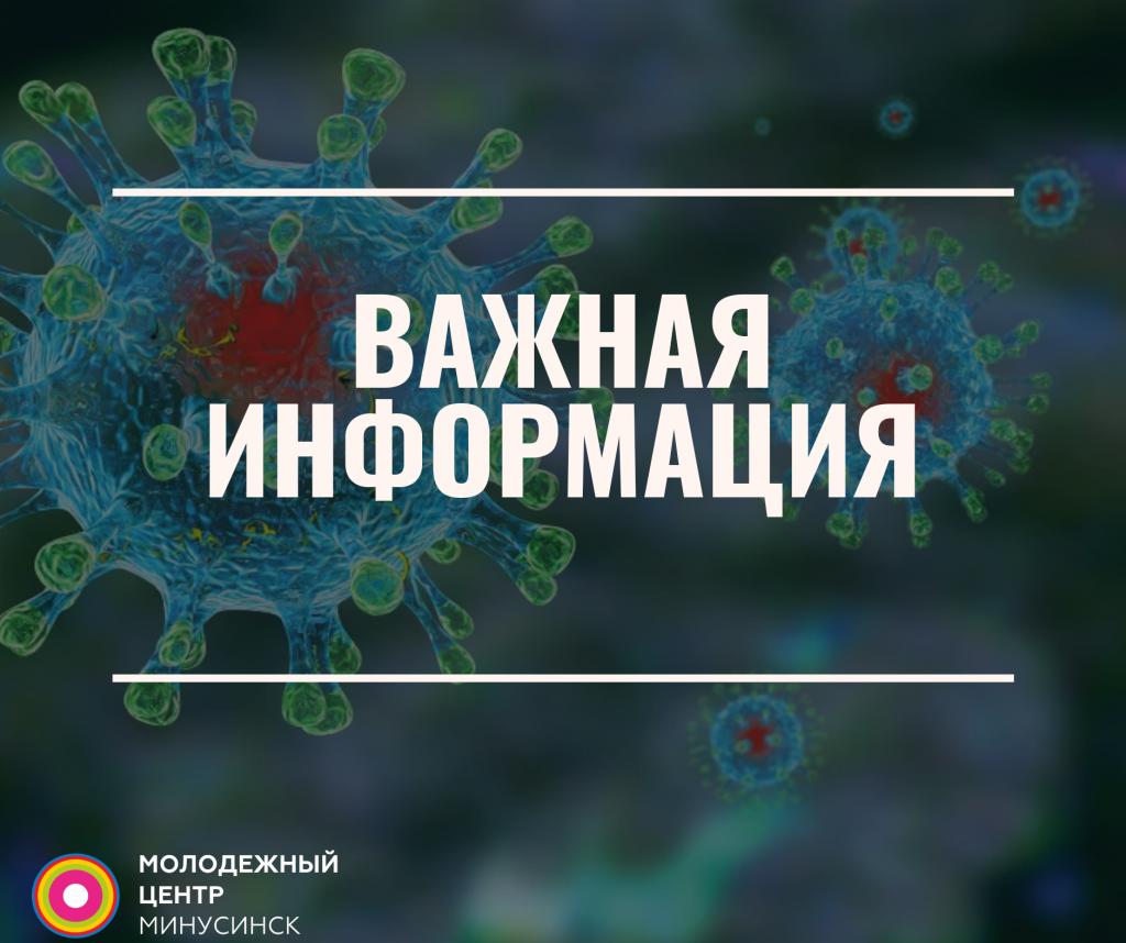 Рекомендации родителям по обращению с детьми в период пандемии коронавирусу
